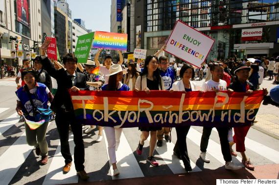 japan pride