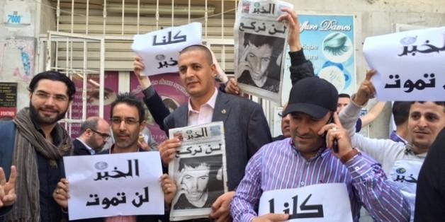 Manifestation devant le tribunal de Bir Mourad Raïs