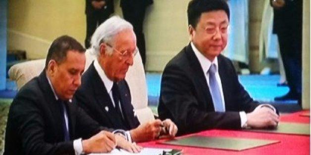 De gauche à droite, El Hachmi Boutgueray, PDG d'Anouar Ivest, Othman Benjelloun, PDG de la BMCE BANK et Liu Jianchang, Deputy General Manager à l'ICBC.