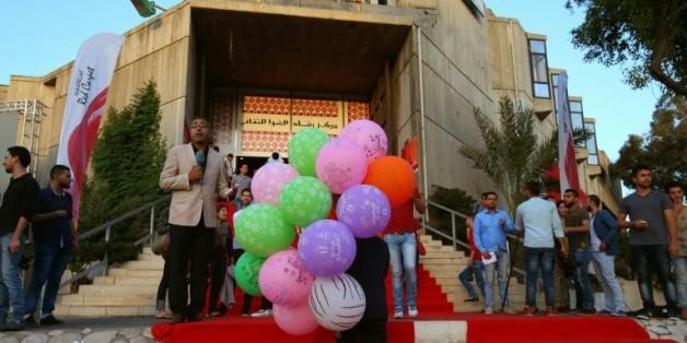Festival du film à Gaza, le 12 mai 2016