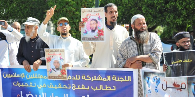 16 mai: Les proches des détenus salafistes manifestent à Rabat (PHOTOS)