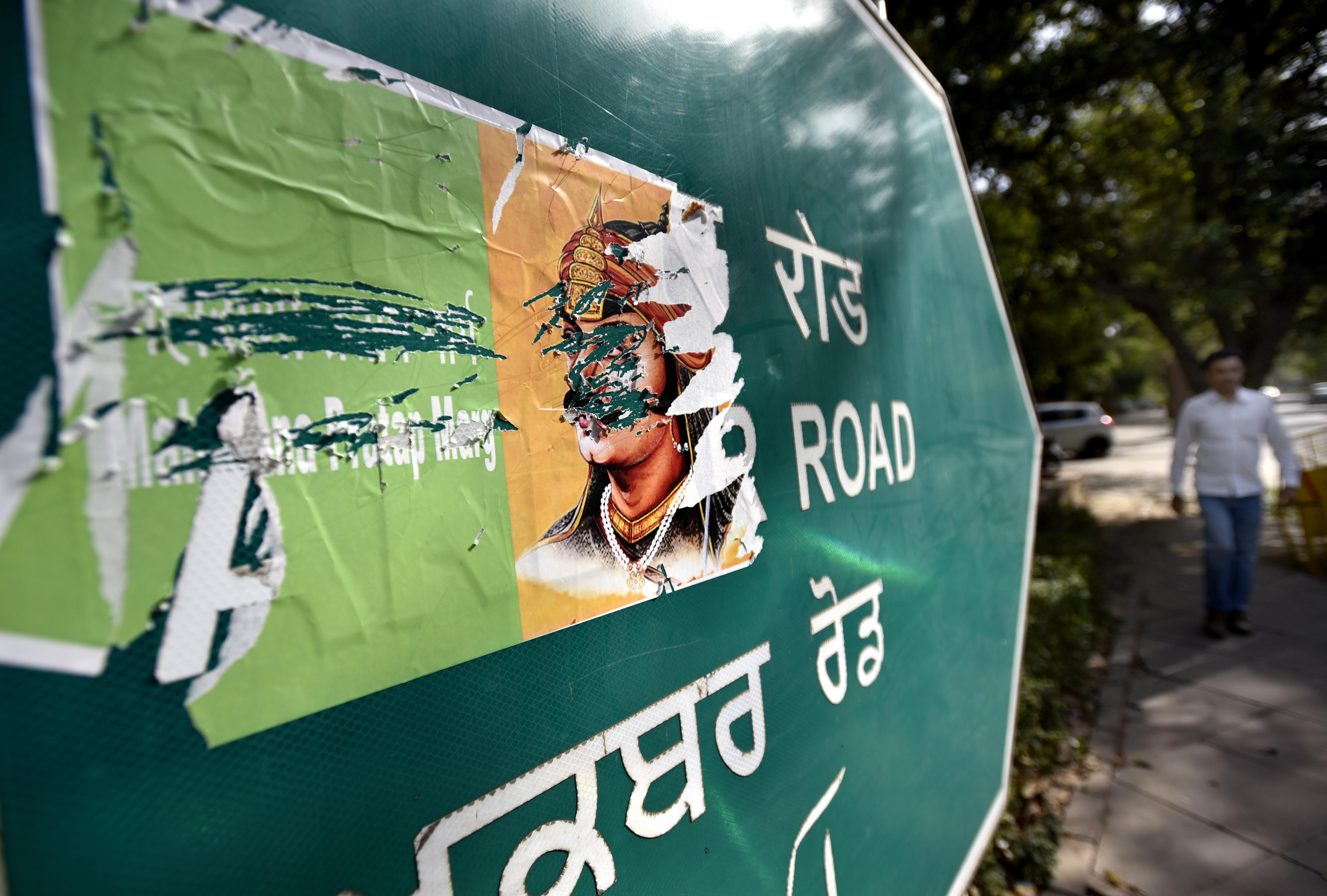 akbar road delhi