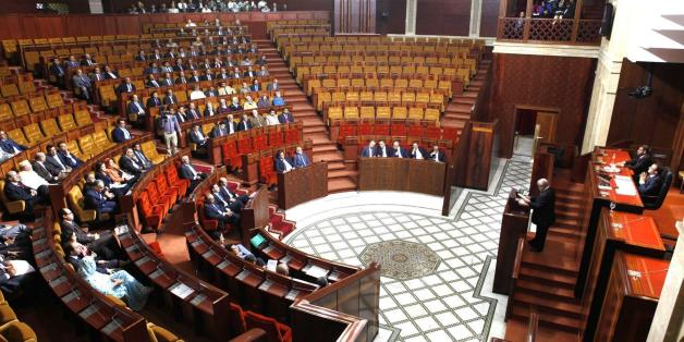 Le Parlement marocain