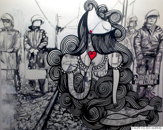 art athina