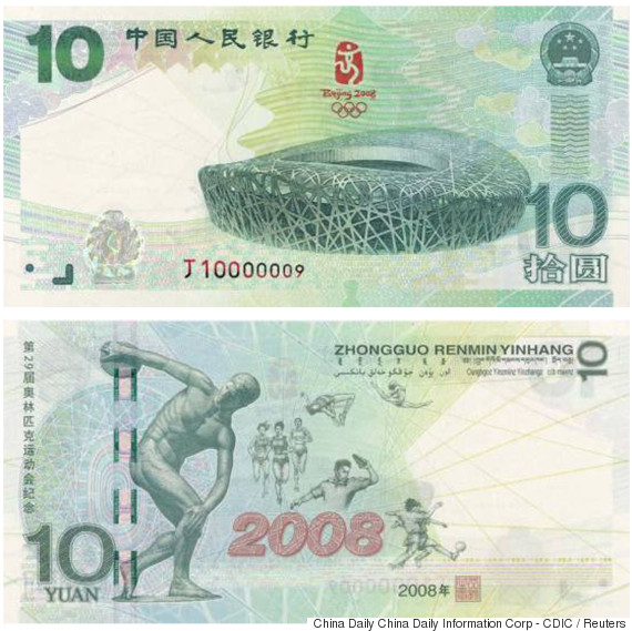 beijing olympic money