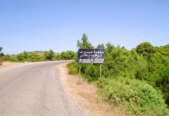 mihoub