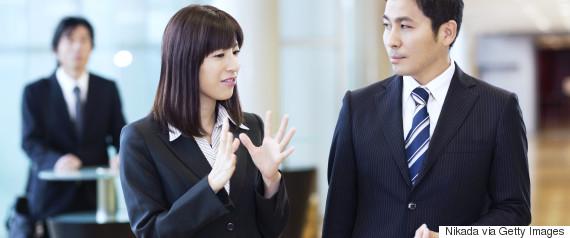 meeting japan