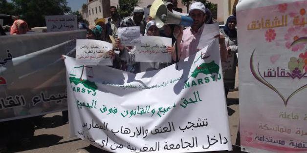 Le sit-in tenu lundi devant le tribunal de première instance de Meknès