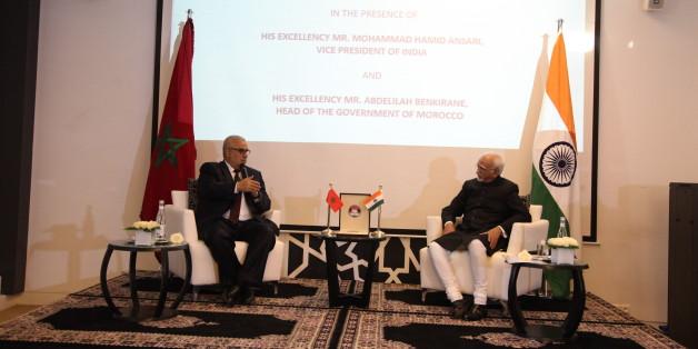 Création de la Chambre de commerce et d'industrie maroco-indienne