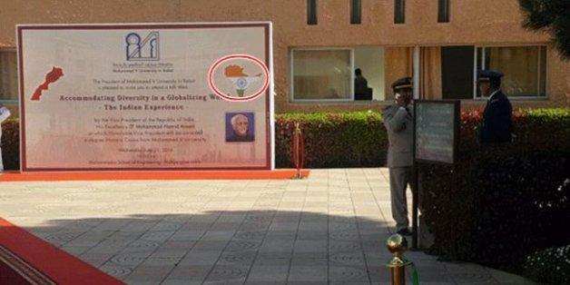 """La presse indienne rapporte """"la grosse gaffe"""" de la carte de l'Inde à l'université de Rabat"""
