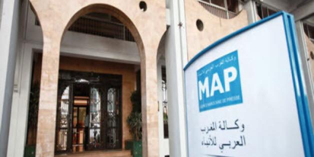 Une nouvelle loi pour moderniser la MAP
