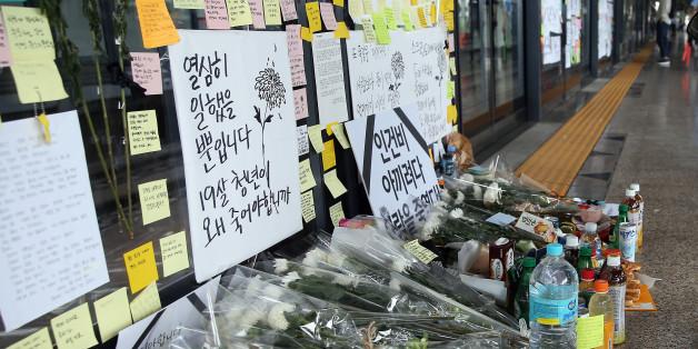 서울 지하철 2호선 구의역 안전문 사망사고가 일어난 지 닷새째인 2일 광진구 구의역 사고 현장
