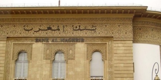 Bank Al-Maghrib, la CGEM et le GPBM fustigent Benkirane