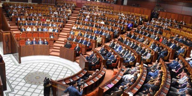 Diplomatie, Sahara, relations Maroc-US: Le parlement fait le point avec Mezouar