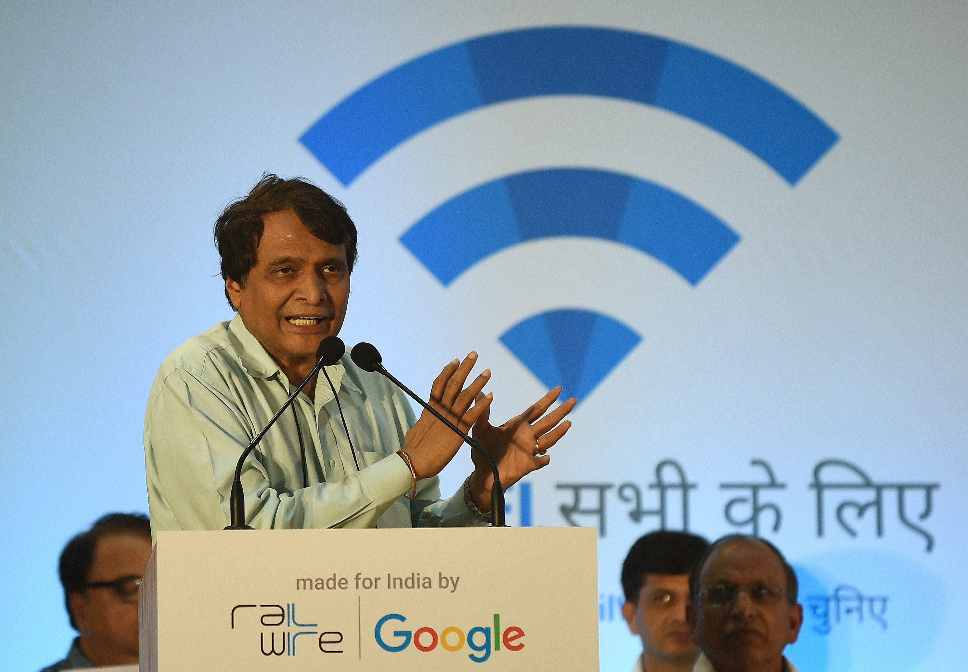 google free wifi railways