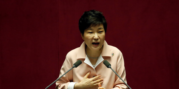 South Korean President Park Geun-hye delivers her speech during the inaugural session of the 20th National Assembly in Seoul, South Korea, June 13, 2016.  REUTERS/Kim Hong-Ji