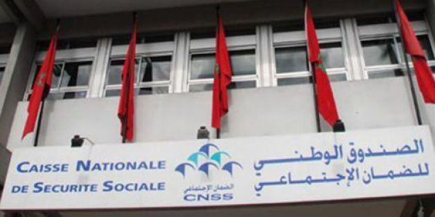 Près de 135 millions de dollars pour lutter contre la pauvreté au Maroc