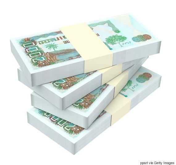 algeria finance