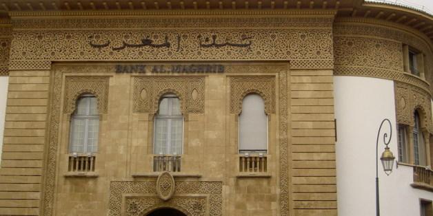 Banques islamiques: Le Maroc se prépare à émettre des sukuks avant le milieu de l'année prochaine