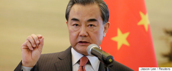 china wang yi