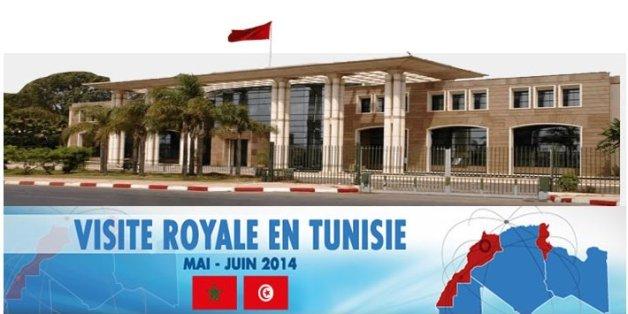 Consulats du Maroc: Tristes sites