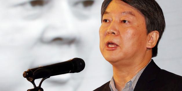 국민의당 안철수 전 상임공동대표가 7일 오전 인천에서 '한국경제 해법찾기와 공정성장론'을 주제로 강연하는 모습