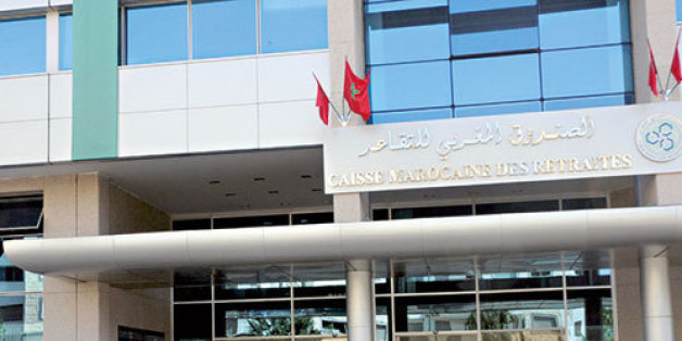 La BAD accorde 157 millions de dollars pour soutenir la stabilité financière du Maroc