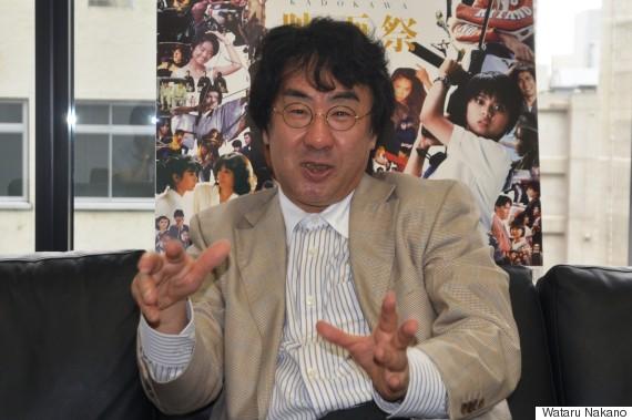 yusuke nakagawa