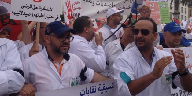 Les professionnels de la santé protestent à Rabat contre le code de la mutualité