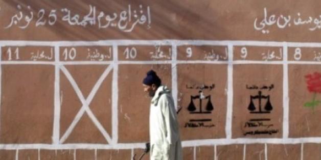 Élections législatives: Une loi pour permettre aux partis de nouer des alliances pré-électorales