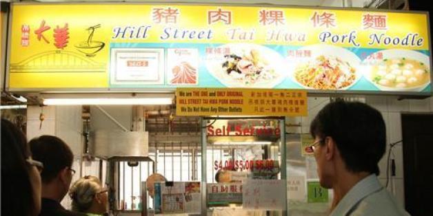 미쉐린(미슐랭) 가이드 별점을 받은 노점식당 '힐 스트리트 타이 화 포크 누들