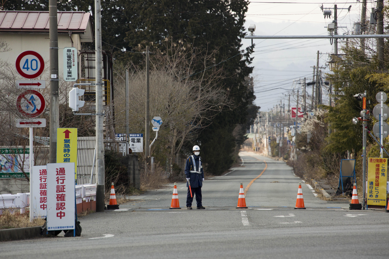 fukushima area