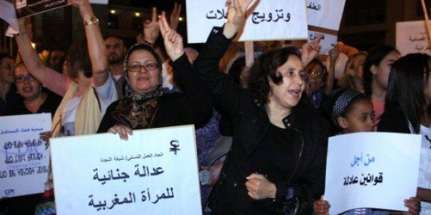 Manifestation contre les violences faites aux femmes, Rabat, juin 2016