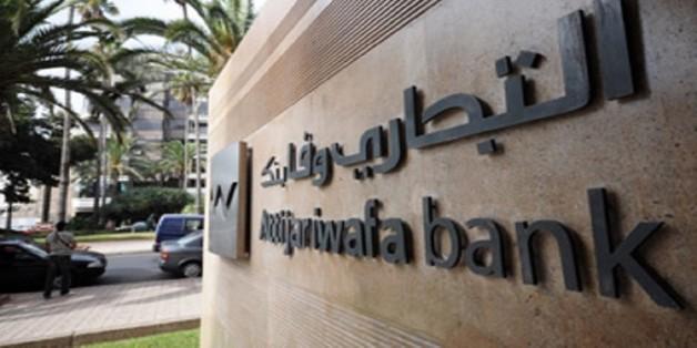 Attijariwafa Bank désignée meilleure banque au Maroc par Euromoney