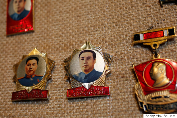 kim jong il badge