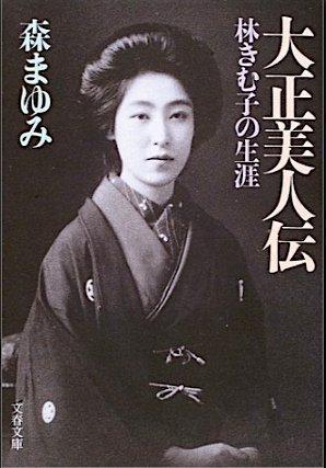 kimuko