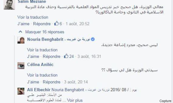 benghabrit facebook