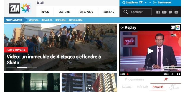 2M lance son site d'information