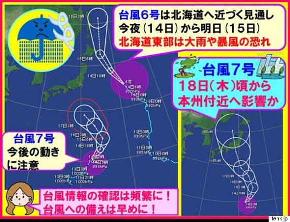 japan weather