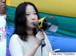 1년 전, 도쿄에서 동급생의 아웃팅으로 자살한 게이가