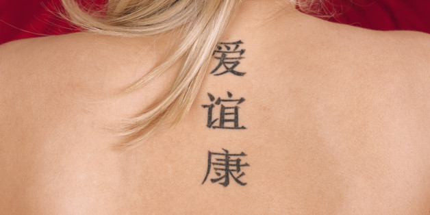 Dos And Don'ts Of Travel Tattoos