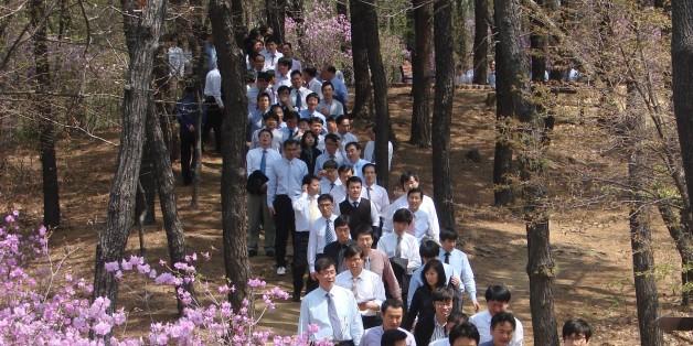 2012년 말죽거리공원에서 서초구 주최로 열린 '넥타이족 미니등산대회' 모습