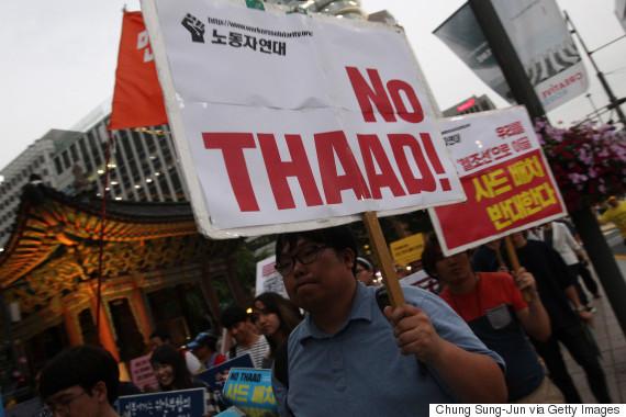 chung sung jun getty thaad
