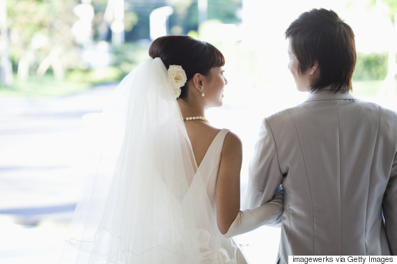 japan young couple back