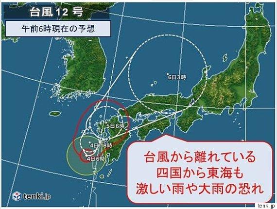 typhoonno12