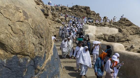 mecca arafat