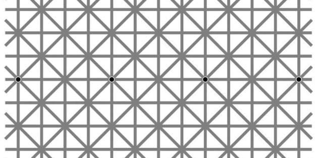 Cette illusion d'optique va donner des crampes à votre cerveau
