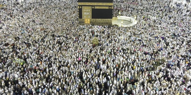MECCA, SAUDI ARABIA - SEPTEMBER 12: Muslim pilgrims circumambulate around the Kaaba, Islam's holiest site, located in the center of the Masjid al-Haram (Grand Mosque) during Hajj (Islamic pilgrimage) in Mecca, Saudi Arabia on September 12, 2016 on the day, one of the Muslims most important holiday, Eid Al-Adha (Feast of Sacrifice).Muslims worldwide celebrate Eid Al-Adha, to commemorate the holy Prophet Ibrahim''s (Prophet Abraham) readiness to sacrifice his son as a sign of his obedience to G