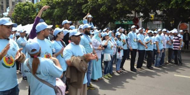 Des syndicalistes de l'UMT pendant les célébrations de la fête du travail à Casablanca