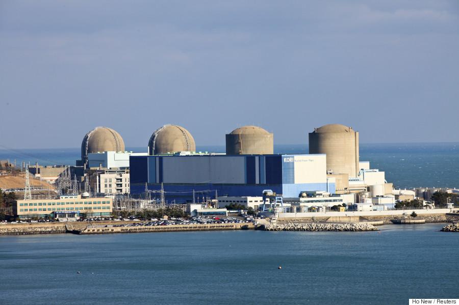 korea kori nuclear